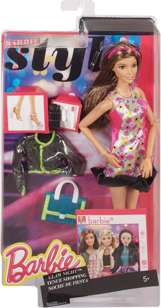 Barbie Style Glam Night 2015 Barbie Girl Collectible